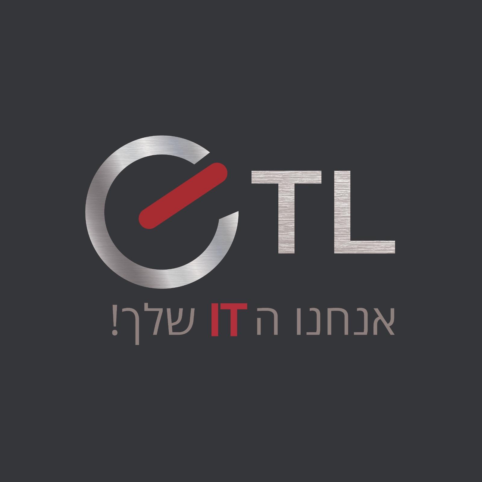 ETL - איתיאל מעבדת מחשבים